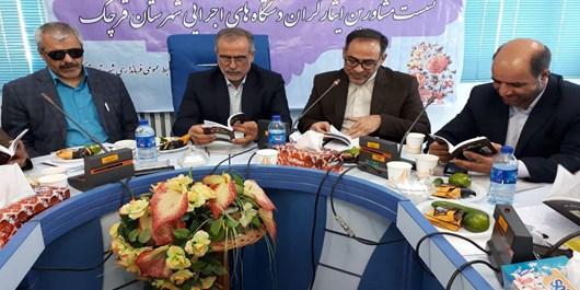 استمرار و پایداری نظام جمهوری اسلامی فرهنگ شهادت و ایثارگری است