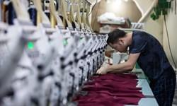 تدوین برنامه توسعه برای 4 زنجیره اثرگذار صنعتی/جزئیات سند توسعه صنعت پوشاک و کفش
