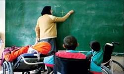 حل مشکل سنوات ارفاقی معلمان مدارس استثنایی نیازمند 2 هزار میلیارد تومان است