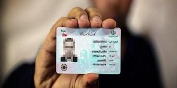کارت ملی هوشمند احراز هویت در انتخابات را تسریع کرد