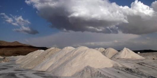 گنج پنهان و خط قرمزهای دریاچه نمک