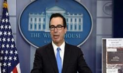 خزانهداری آمریکا تحریمهای جدیدی علیه ایران اعمال کرد