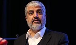 مشعل: برای تسریع در آزادسازی، راه صلاحالدین ایوبی را دنبال میکنیم