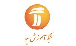 آموزش مهارت زندگی ایرانی اسلامی  در «کی میاد ستاره چینی»