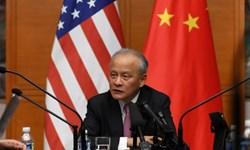 چین: آمریکا از خط قرمز عبور و با ما مثل دشمن فرضی رفتار نکند