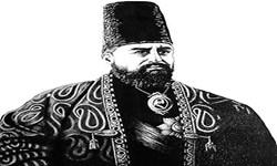 بنیاد علمی فرهنگی امیرکبیر تشکیل میشود