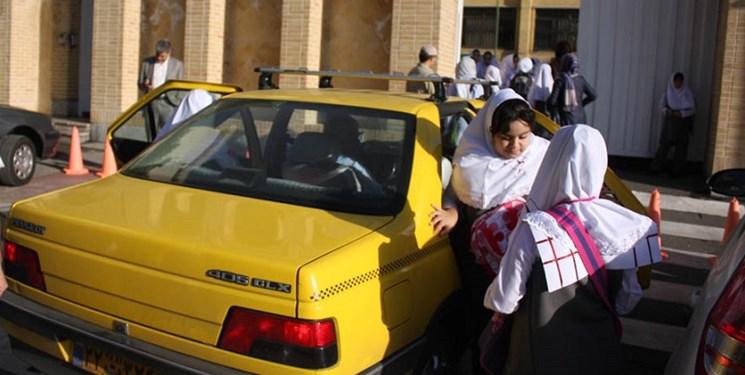 کاهش 66 درصدی استقبال رانندگان متقاضی سرویس مدارس در سال تحصیلی جدید