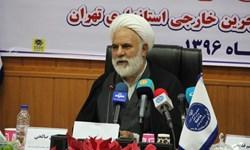 همه جزییات ثبتنام شهروندان افغانستانی مقیم ایران برای مراسم اربعین