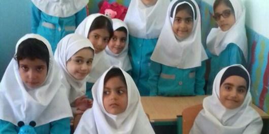 پايه اول ابتدايي مدرسه اميرآباد بهشهر  مختلط شد