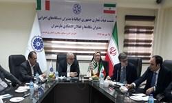 ایتالیاییها علاقهمند به توسعه سرمایهگذاری در ایران هستند