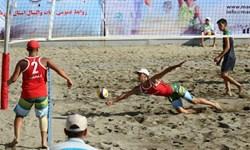 از عروسک بازیهای ساحلی جهان رونمایی شد+ عکس