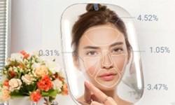 توصیههای آینه هوشمند برای بهبود وضع صورت
