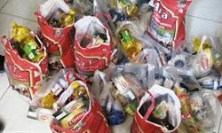 تصویب کلیات «بسته حمایت غذایی اقشار کمدرآمد»/ اعلام فروشگاههای ویژه تا ۱۰ آبان