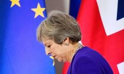 هشدار 72 ساعته نمایندگان پارلمان انگلیس به «ترزا می» برای حفظ جایگاهش
