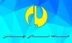 آزادی قدس آرمان  انقلاب اسلامی است، نه صرفا آرزویی عربی و فلسطینی