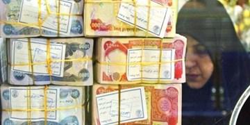 تحقیر ملی برای پرداخت دینار در عراق