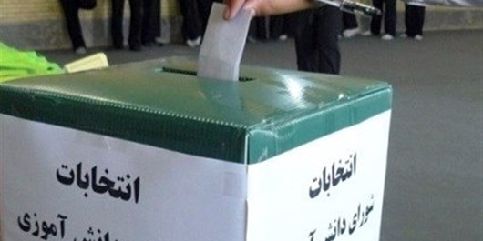 یکمیلیون دانشآموز در 3 هزار مدرسه در انتخابات دانشآموزی شرکت کردند
