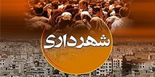 بدهی 240 میلیارد ریالی شهرداری بناب به ادارات و پیمانکاران!