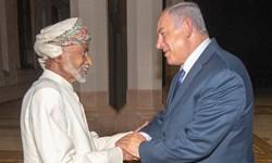 ادعای رسانه صهیونیستی | عمان به زودی با اسرائیل توافق میکند