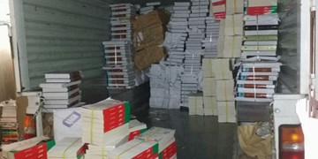 کشف 4 هزار جلد کتاب ممنوعه و دستگیری 11 نفر