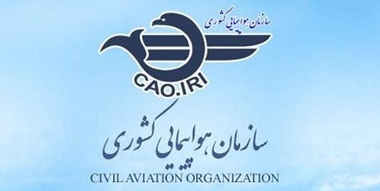 سازمان هواپیمایی: در سانحه بوئینگ تحت هیچ فشار و توصیهای برای کتمان واقعیت نبودیم