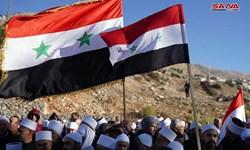دمشق: «جولان» اشغالی جزء لاینفک خاک سوریه است و آن را پس میگیریم