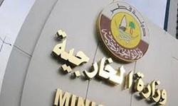 قطر اتهامات اریتره علیه این کشور را رد کرد