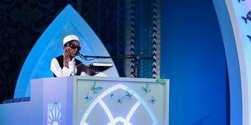 مسابقات بینالمللی قرآن روشندلان دو سالانه شد