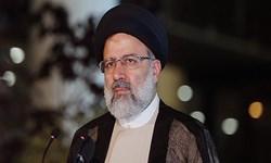 آیت الله رئیسی: اگر اروپایی ها قصد کمک دارند تحریم ها را بردارند