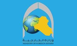 مخالفت بغداد با درج عراق در فهرست «پولشویی و تأمین مالی تروریسم»