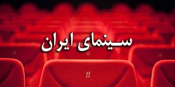 کاهش ۹۰۵ هزار نفری مخاطبان سینما/ اعلام مقررات بازار فیلم ایران ۲۰۲۰