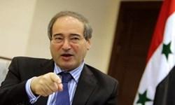فیصل مقداد: کنفرانس«بازگشت آوارگان سوری»، غرب را رسوا کرد