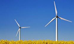 استفاده از ظرفیت کریدور بادی شرق کشور برای تولید برق