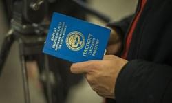 با پرداخت 100 هزار دلار تابعیت قرقیزستان بگیرید
