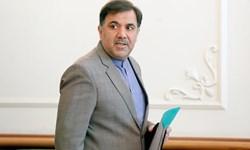 شکایت از عملکرد عباس آخوندی به کمیسیون اصل 90