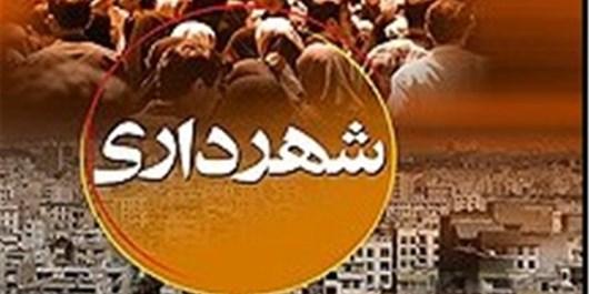 صعود عبداللهی و تیزپاز به فینال انتخاب شهردار بناب