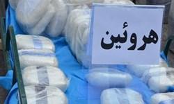 ۹۰ کیلوگرم هروئین در ملارد کشف شد/ دستگیری ۱۲ باند مواد مخدر از ابتدای سال