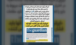 تحریمهای دارویی سلامت مردم ایران را به خطر انداخته است