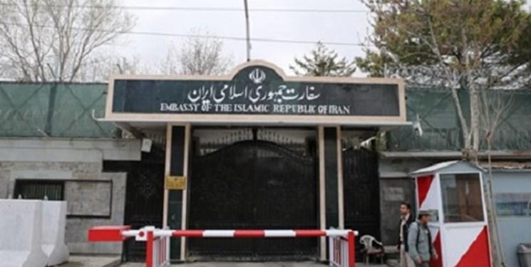 سفارت ایران در کابل حمله تروریستی به مرکز آموزشی افغانستان را محکوم کرد