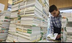 ثبتنام 58 درصد دانشآموزان گنبدی برای دریافت کتاب