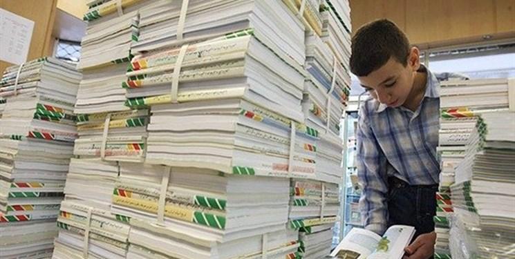 چرا کتب درسی از پیشخوان کتابفروشی ها حذف شد؟