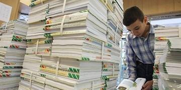مهلت ثبت سفارش کتابهای درسی تا 31 مرداد تمدید شد