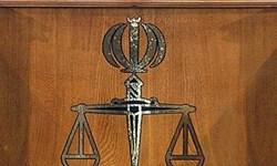 دستور ویژه آقای دادستان برای استفاده از یک محصول دانشبنیان+سند