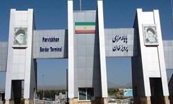 رشد ۱۳ درصدی صادرات از گمرکات کرمانشاه در دو ماه نخست امسال