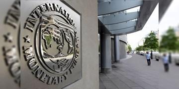 پیشنهاد صندوق بینالمللی پول برای اقتصاد کشورها در شرایط کرونایی