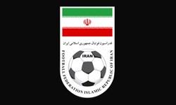 کنایه و سوالات عضو جدید هیات رئیسه فدراسیون فوتبال از مسئولان کشور