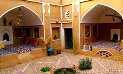 اقامتگاههای بوم گردی، سفری به زندگی اصیل ایرانی