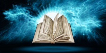 معرفی آفرینش و خلقت بر اساس رهنمودهای قرآن در «راز آفرینش»