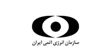 وقوع انفجار در سایت هستهای شهید رضایی نژاد تکذیب شد