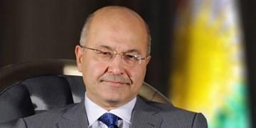 منابع عراقی: «برهم صالح» از امضای حکم اعدام تروریستها خودداری میکند